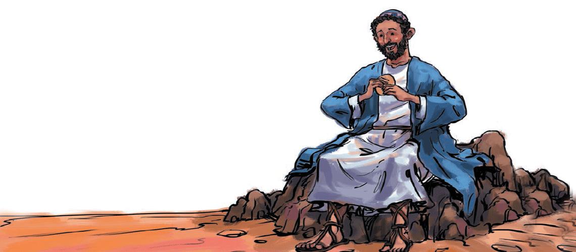 The Bread Image 3